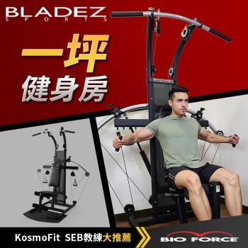 BLADEZ 多功能重量訓練機BF1-BIO FORCE