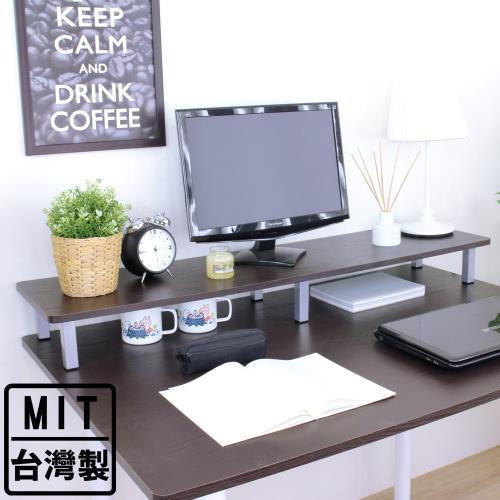 【頂堅】寬120公分-桌上型置物架/螢幕架(二色可選)-1入/組