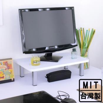 【頂堅】寬48公分-桌上型置物架/螢幕架(二色可選)-1入/組
