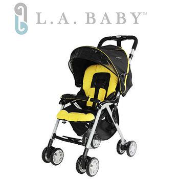 L.A. Baby 美國加州貝比 全罩式 秒收 手推車( 黃黑色)
