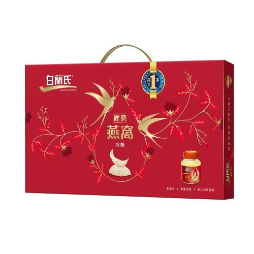 白蘭氏 冰糖燕窩禮盒組x2盒 (5瓶/盒)