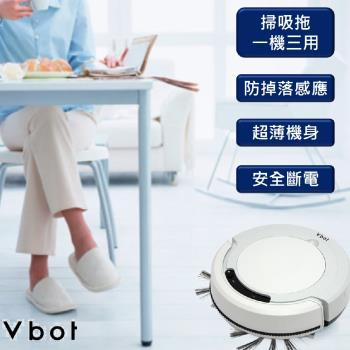Vbot 迷你智慧型掃地機器人(掃+擦+吸)公主機(淺灰)