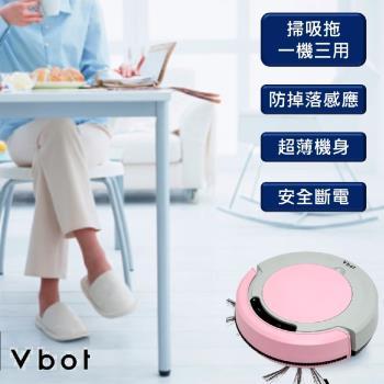 Vbot 迷你智慧型掃地機器人(掃+擦+吸)公主機(粉紅)