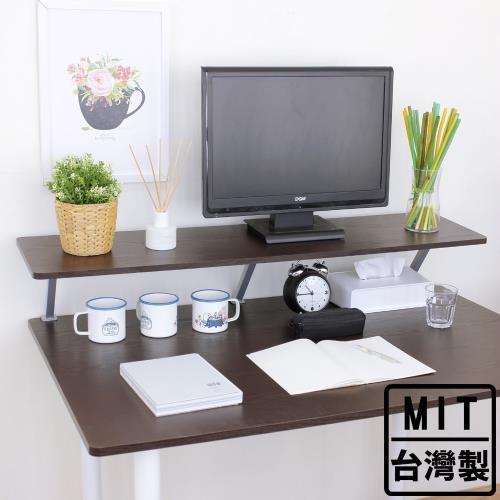 【頂堅】寬120公分-桌上Z型置物架/螢幕架(二色可選)-1入/組