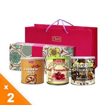 有機園 康健三元禮2盒(養生果仁+紅鑽番茄乾+原味腰果)