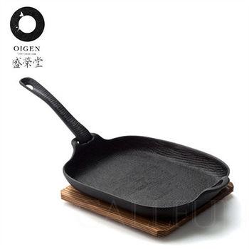 【盛榮堂】南部鐵器-經典麻布鍋(日本製)附鐵柄手把