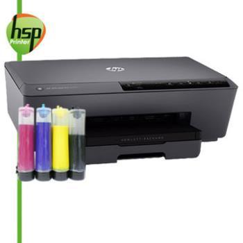 【HSP連續供墨系統】HP 6230【單向閥+防水墨水】雲端高速彩印機