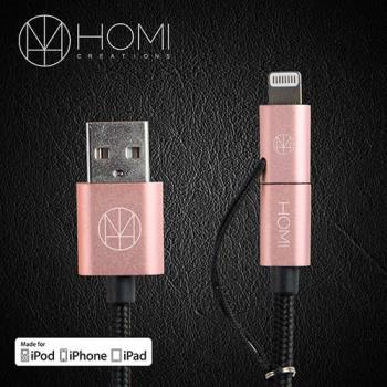 HOMI MFI蘋果認證 Lightning  Micro USB to USB Cable 傳輸充電線
