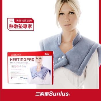 Sunlus三樂事暖暖頸肩雙用熱敷柔毛墊MHP1010