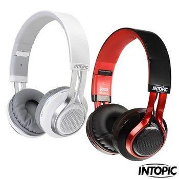 INTOPIC-藍牙摺疊耳機麥克風 JAZZ-BT960