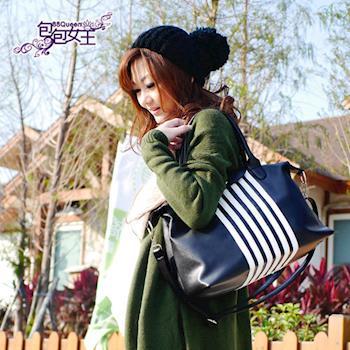 【88Queen❤包包女王】時尚黑白撞色托特包