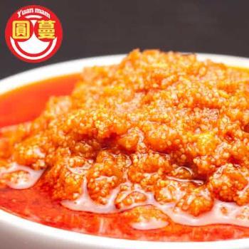【圓蔓】● 頂級黃金魚子醬(純魚子)  ●  12 罐