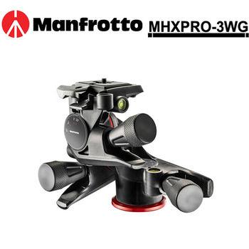 ◎相機專家◎ Manfrotto MHXPRO-3WG 三向齒輪雲台 410新款 正成公司