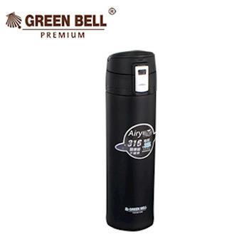 GREEN BELL綠貝 極輕316不鏽鋼保溫杯 黑色  500ml