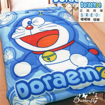 【Doraemon】哆啦A夢 刷毛暖暖被   百變哆啦