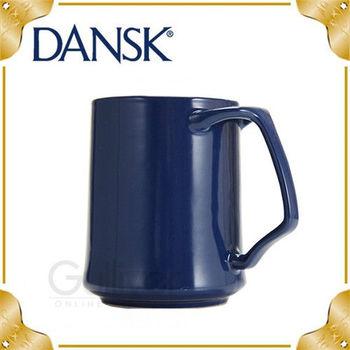 【DANSK】Kobenstyle 經典把手馬克杯-深藍