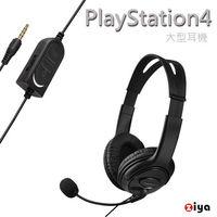 [ZIYA] PS4 專用頭戴式耳機附麥克風 電競款