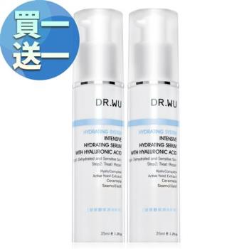 DR.WU 玻尿酸保濕精華液35ml(買一送一)