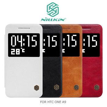 【NILLKIN】HTC ONE A9 秦系列側翻皮套