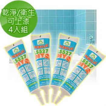 【Conalife】人氣實用磁磚亮白接縫劑(4入)