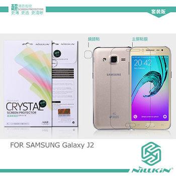 【NILLKIN】SAMSUNG Galaxy J2 超清防指紋保護貼 - 套裝版