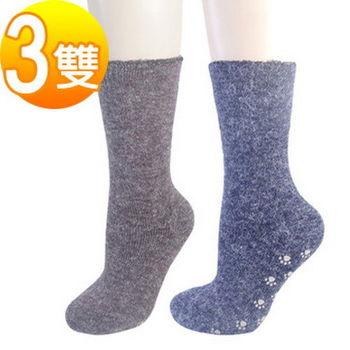 【賽凡絲】安格拉保暖中統襪(超值3雙組)