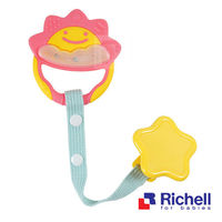 Richell日本利其爾 固齒器(粉紅色)附固定夾
