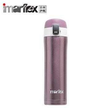 伊瑪 304不鏽鋼易開式保溫杯保溫瓶300ml