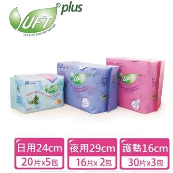 UFT 蘆薈草本精華三合一促銷組合包(日用x6包+夜用x2包+護墊x3包)