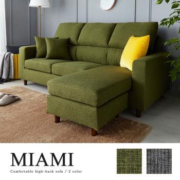 H&D 邁阿密高背獨立筒L型布沙發