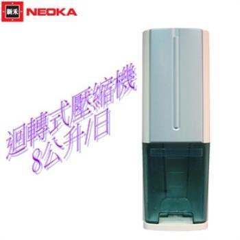 新禾NEOKA8公升超薄除濕機ND-808