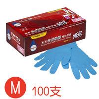 多倍NBR橡膠手套藍色M號100只入(無粉低敏)