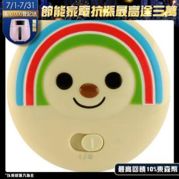 OPEN小將充電式暖暖蛋(黃)DPO-02