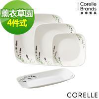 CORELLE康寧薰衣草園4件式方形餐盤組(D05)