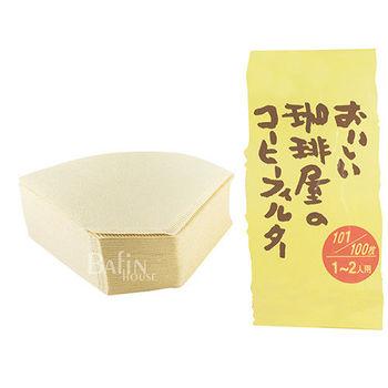 【日本 三洋】2人份咖啡濾紙 100張 ( 101 無漂白)