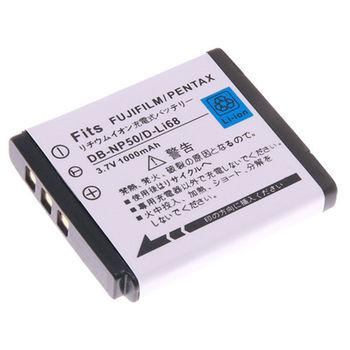 Kamera 鋰電池 for Pentax D-Li68 (DB-NP50)