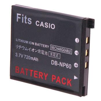 Kamera 鋰電池 for Casio NP-60 (DB-NP60)