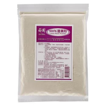 薌園 100%蓮藕粉(600g) x 3包