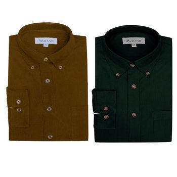 【MURANO】全棉素色男款燈芯絨 - 2件組合 墨綠 / 咖啡