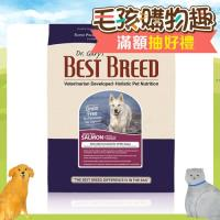 BEST BREED 貝斯比 全齡犬 無穀鮭魚+蔬果配方 狗飼料 6.8公斤*1包