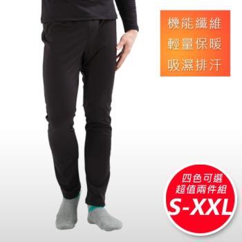 3M吸濕排汗技術 保暖褲 發熱褲 台灣製造 男款2件組