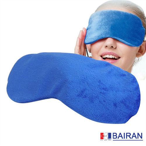 白朗 BAIRAN 舒壓熱敷眼罩 FBFG-D13