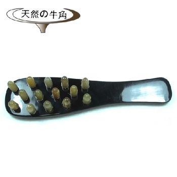 【天然の牛角】14齒按摩梳