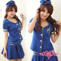 【天使霓裳】甜蜜愛情航班 空姐服 角色扮演 三件組(藍)-BCV341