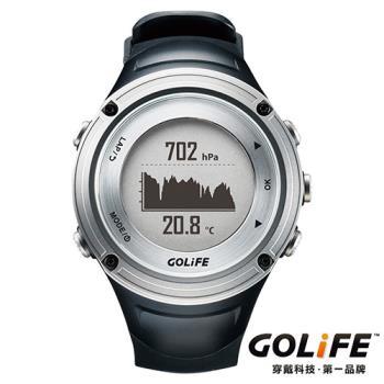 GOLiFE GoWatch X-PRO 全方位智慧戶外運動GPS腕錶(by PAPAGO!)-銀色(送踏頻器+腳踏車固定架)