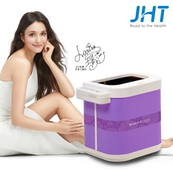 JHT 紅外線暖足按摩循環機(台灣製)