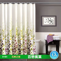 LISAN特級加厚防水浴簾-B-001花映之旅  百戀楓葉
