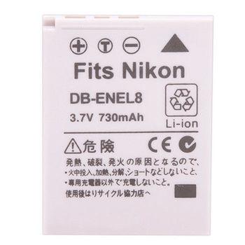 Kamera 鋰電池 for Nikon EN-EL8 (DB-ENEL8)