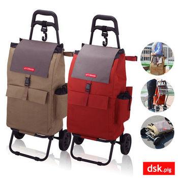 福利品-日本DSK.PIG保冷折疊購物車2色選(大地棕、熱情紅)