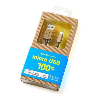 日本cheero阿愣micro USB 充電傳輸線:100公分 (Android系統)-行動